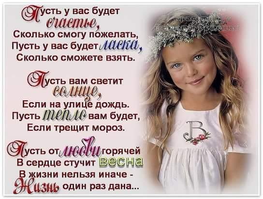 12645232_1759166674313019_2217935261643016418_n (544x411, 39Kb)