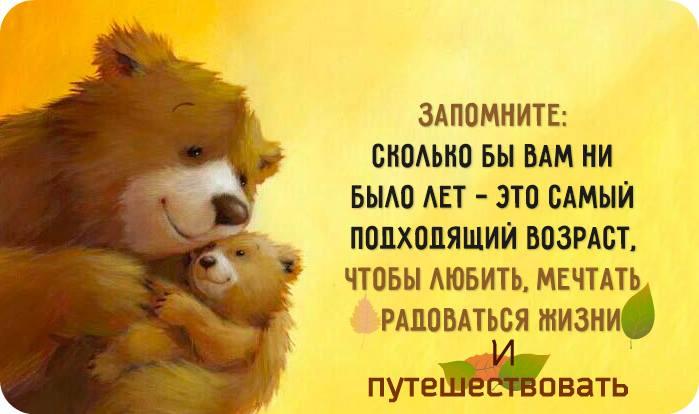12507293_1647437072188610_3940219310976384111_n (699x414, 35Kb)