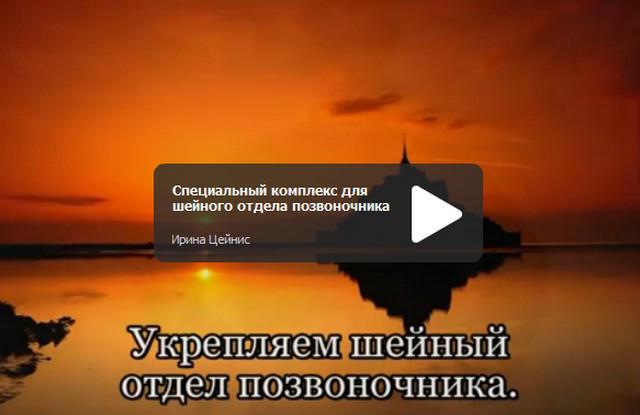 3720816_bytrimov (640x415, 33Kb)