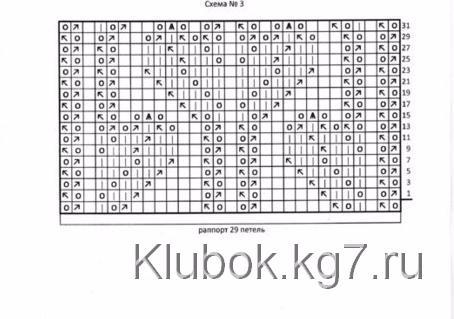 10777992_31959nothumb650 (454x319, 103Kb)