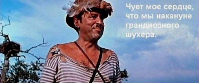 ПОПАНДОПУЛОС- (698x292, 188Kb)