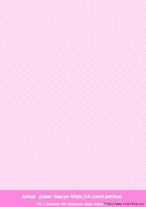 еке (27) (494x700, 132Kb)