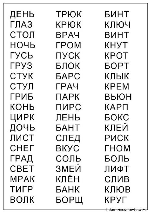 Р» (3) (494x700, 166Kb)