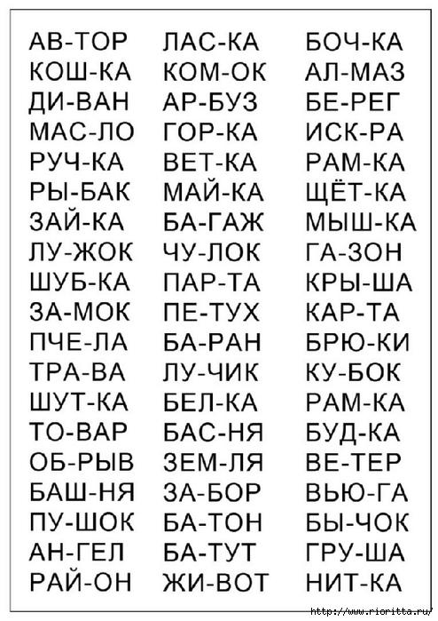Р» (7) (494x700, 217Kb)
