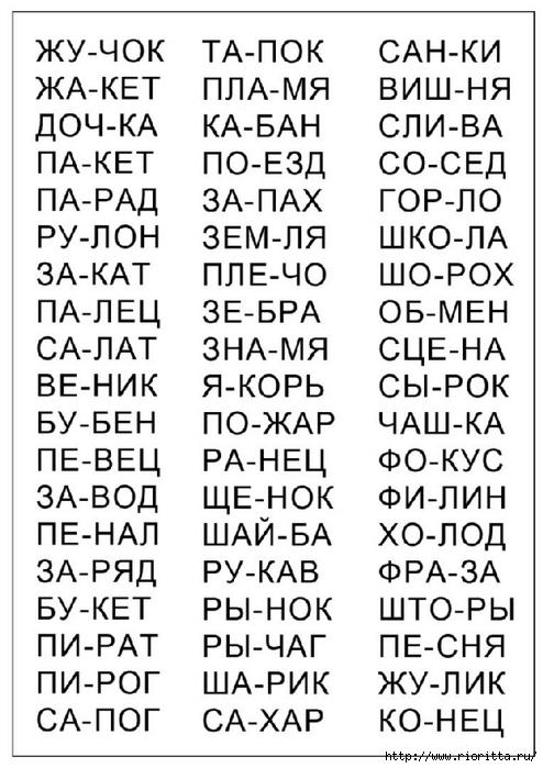 Р» (9) (494x700, 219Kb)