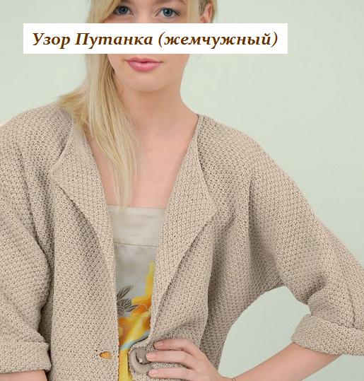 3256587_yzor_pytanka (515x539, 337Kb)