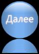 4897960_0_f3d46_aa4e36a3_orig (78x108, 11Kb)