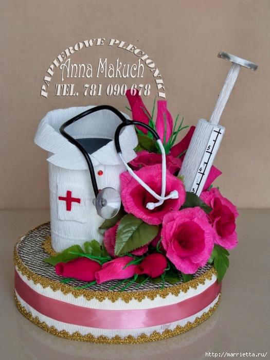 Подарки медику своими руками