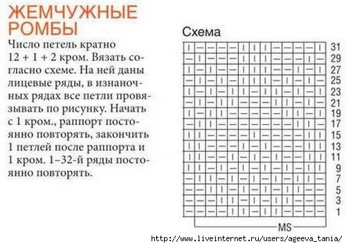 o1 (500x356, 116Kb)