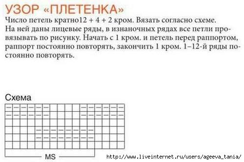 o7 (500x332, 78Kb)
