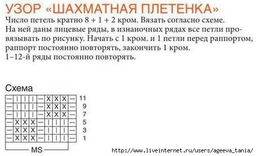o11 (500x305, 80Kb)
