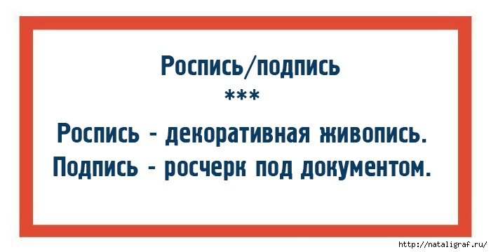 4045361_pravilo9 (700x359, 92Kb)