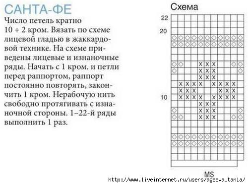 o12 (500x373, 104Kb)