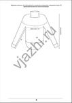 Превью pulover_242_debnh_4 (495x700, 67Kb)