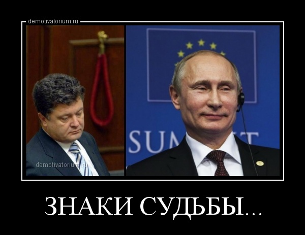 demotivatorium_ru_znaki_sud_bi (600x463, 63Kb)