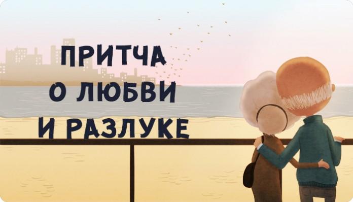 olove-696x398 (696x398, 45Kb)