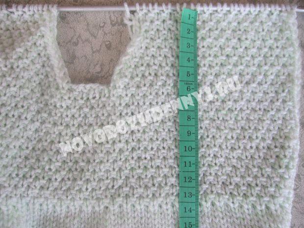 polzunki-spicami-f16 (620x465, 243Kb)