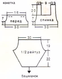 shema-pered-spinka-rejtuz (218x280, 29Kb)