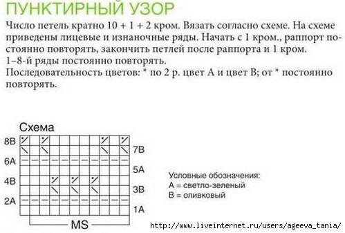 c3 (499x337, 90Kb)