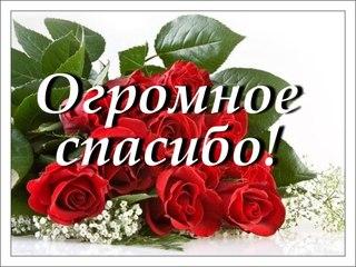 http://img1.liveinternet.ru/images/attach/c/11/127/746/127746209_l4.jpg