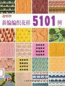 4986347_1 (130x171, 10Kb)