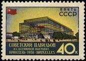 51.4.340  1х38 Советский выставочный павильон на выставке в Брюсселе (171x122, 22Kb)