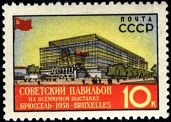 51.4.341  Советский выставочный павильон на выставке в Брюсселе (171x122, 16Kb)