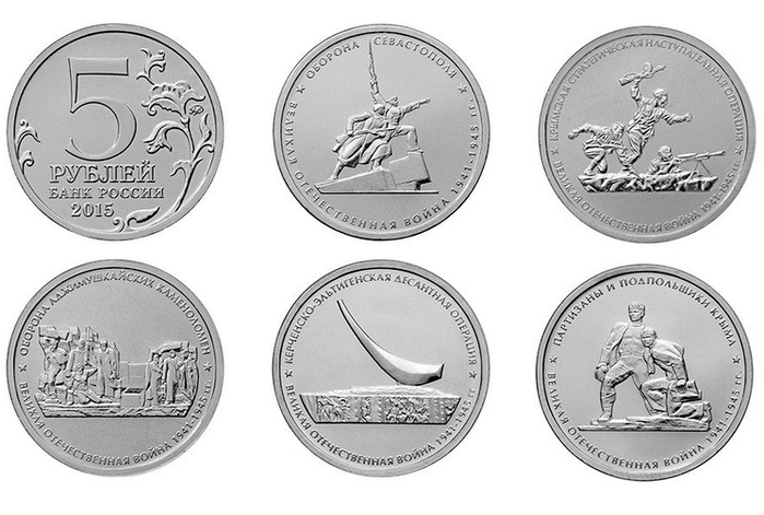 01-monety-v-chest-kryma (700x471, 177Kb)