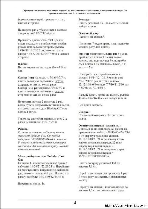 РєСѓ (6) (495x700, 184Kb)