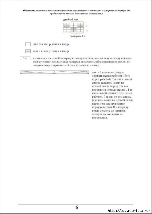 РєСѓ (8) (495x700, 75Kb)