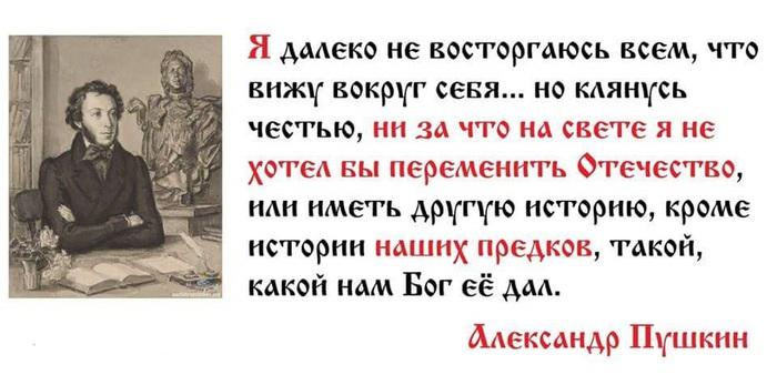 FB_IMG_1425026519211 (700x347, 79Kb)