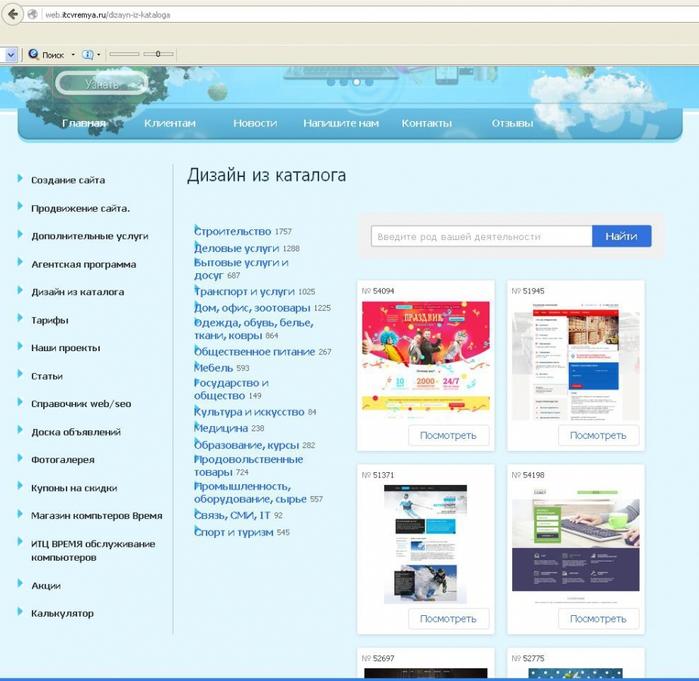 4980008_katalog_site (700x681, 269Kb)