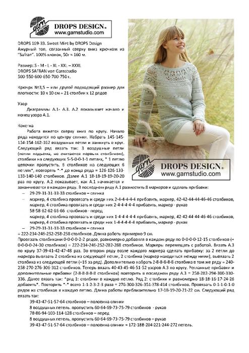 o_0c239010ffeccf1f_001 (494x700, 246Kb)