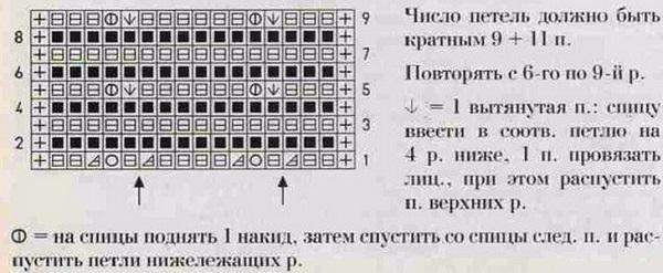 uzor_dplat2 (600x247, 125Kb)