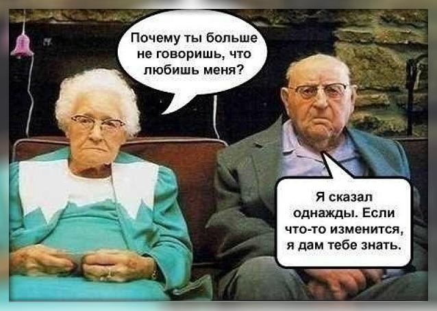 1454425684_lyubov (638x454, 223Kb)