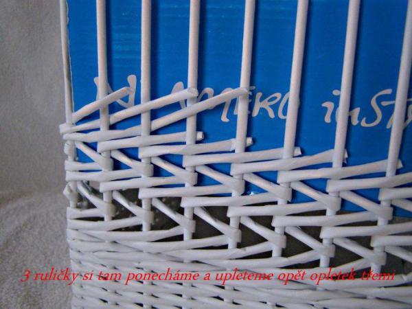 Корзинка для белья — плетение из газет12 (600x450, 223Kb)