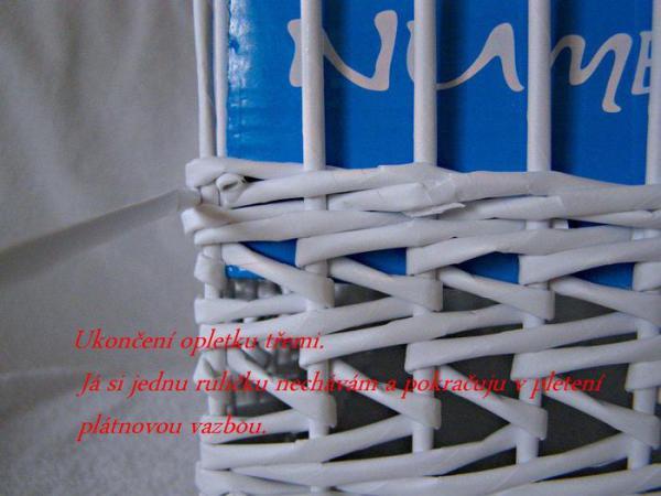 Корзинка для белья — плетение из газет14 (600x450, 194Kb)