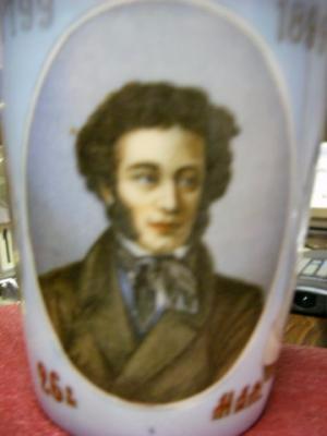 чашка пушкин (300x400, 77Kb)