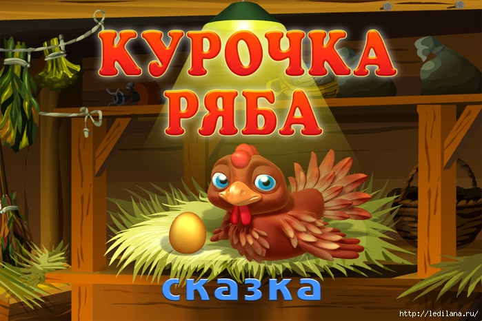 3925311_skazka (700x466, 237Kb)