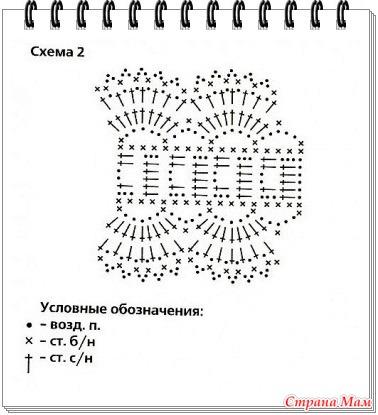 18020193_74321nothumb650 (378x415, 86Kb)