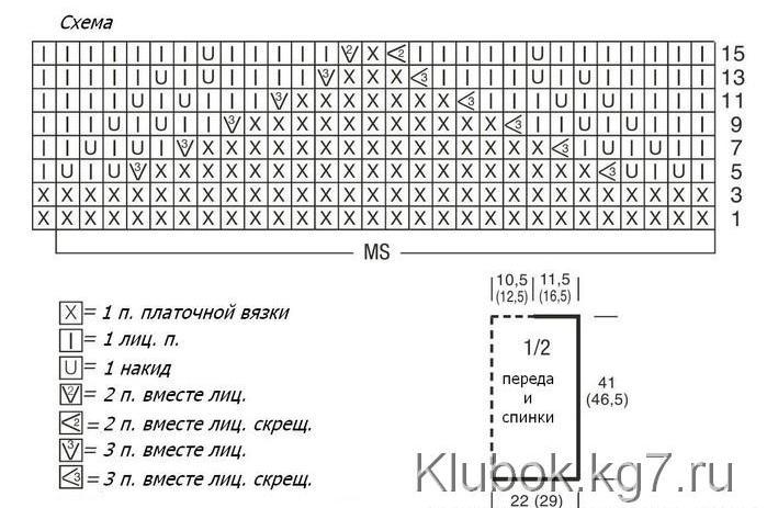 пул с надвязаными рукавами схема (699x463, 166Kb)