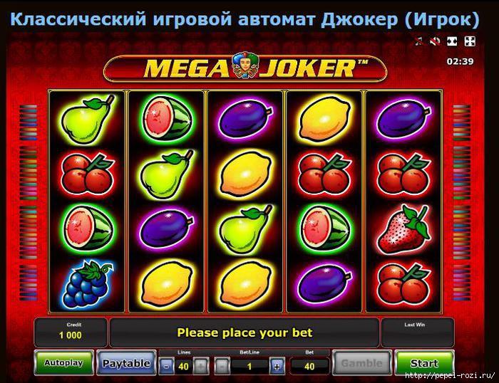 4403711_igrovoi_avtomat_djoker (700x538, 279Kb)