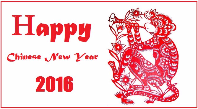Chinese-New-Year-2016-Wallpaper-13 (670x370, 263Kb)