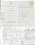 Превью Oh Nobel Heart (2) (542x700, 554Kb)