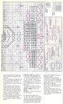 Превью Quaker Sampler (3) (422x700, 394Kb)
