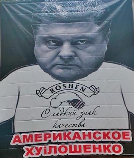 1_hujloshenko (450x529, 339Kb)
