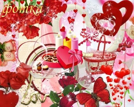 Cкрап-набор День Святого Валентина (450x360, 57Kb)