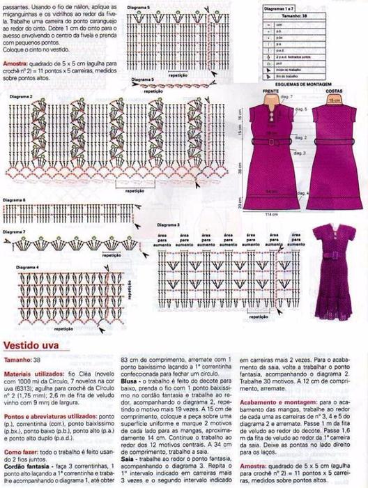 vestido roxo2 (528x700, 447Kb)