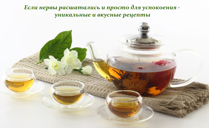 1454675005_Esli_nervuy_rasshatalis__i_prosto_dlya_uspokoeniya__unikal_nuye_i_vkusnuye_receptuy (699x428, 315Kb)