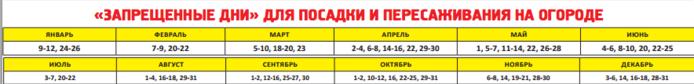 3863677_posadka1 (700x84, 37Kb)